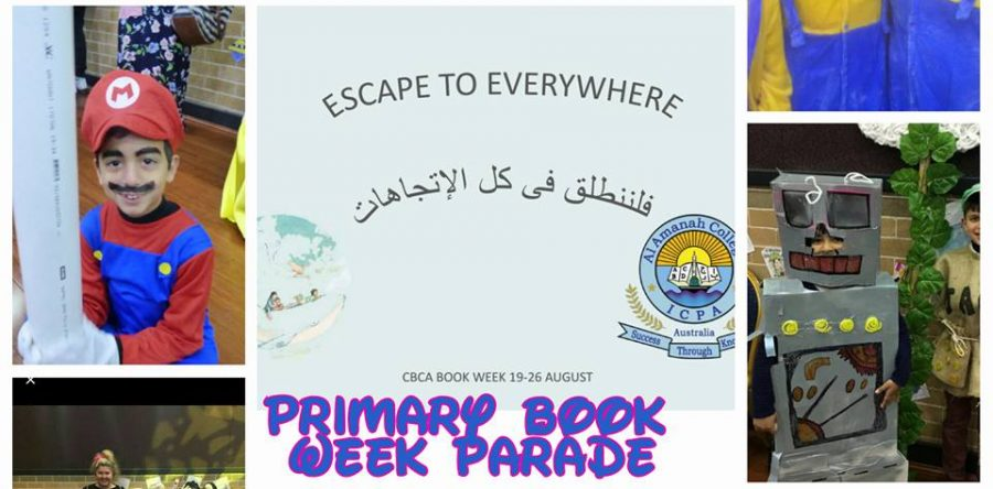 Primary Book Week Parade- Liverpool Campus