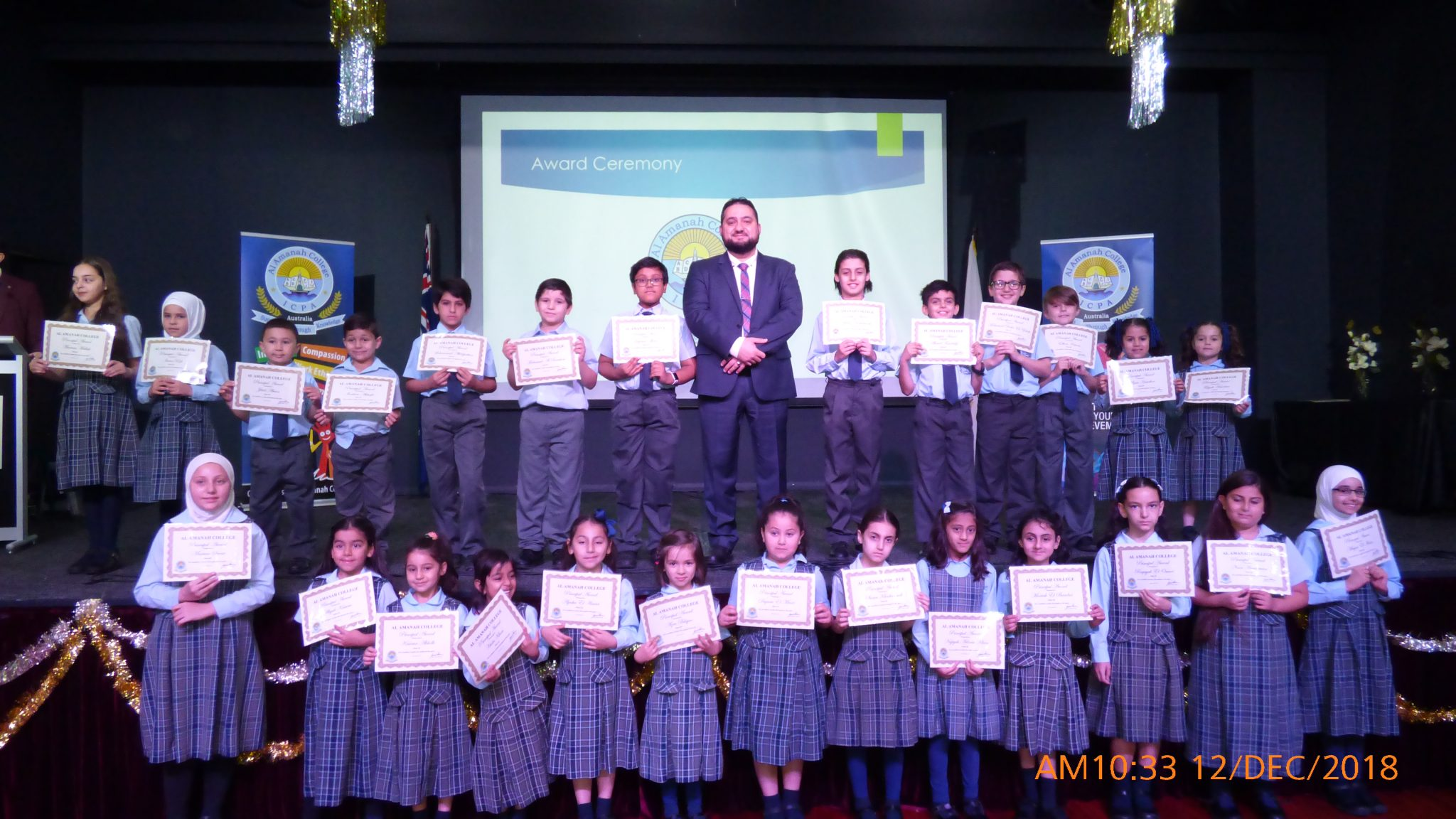 K – 5 End of year ceremony 2017