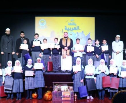 Arabic Poetry Competition 2018