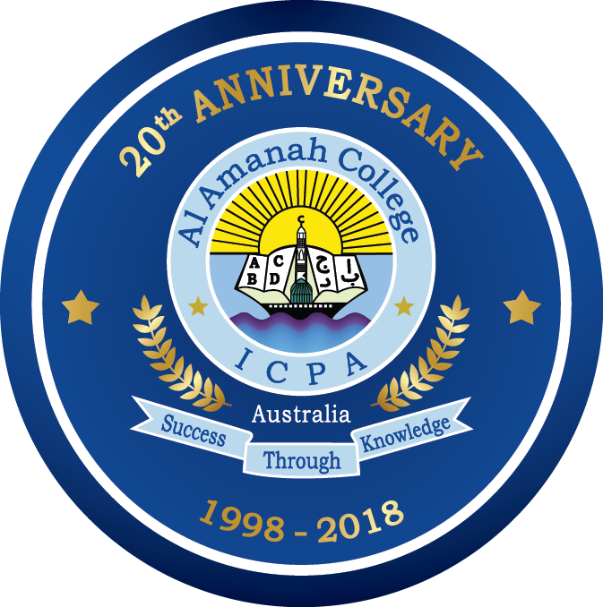 Al Amanah College 20th Anniversary Business Dinner – 2018