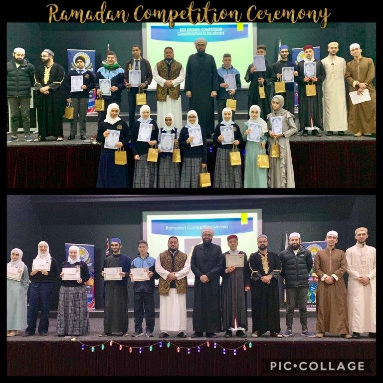 Annual Ramadan Competition Celebration