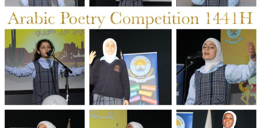 Arabic Poetry Competition 2019