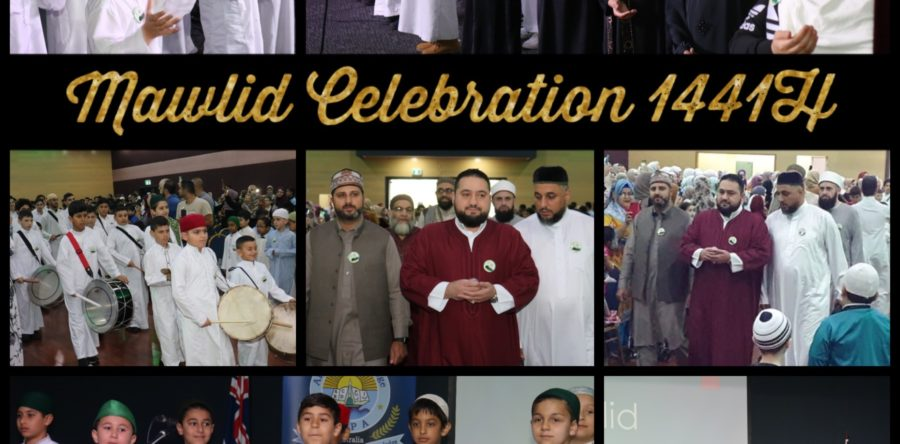 Mawlid Celebration 1441h
