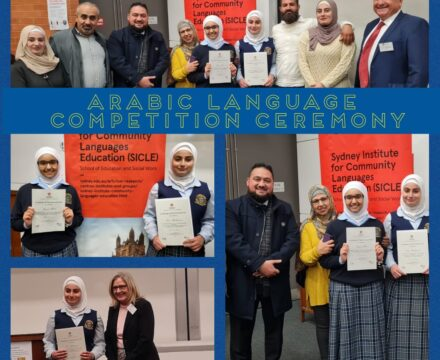 University of Sydney 'Arabic and Me' Competition
