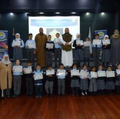 Primary Annual Ramadan Competition Celebration