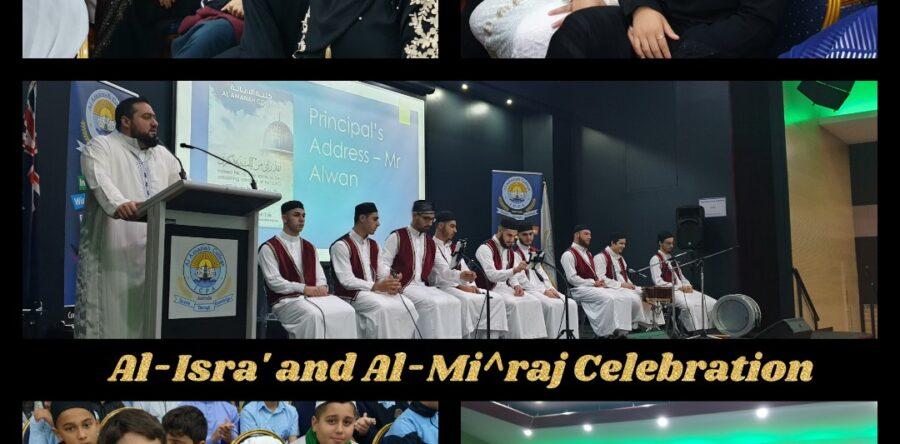 The Miracle of Al-Isra' and Al-Mi^raj