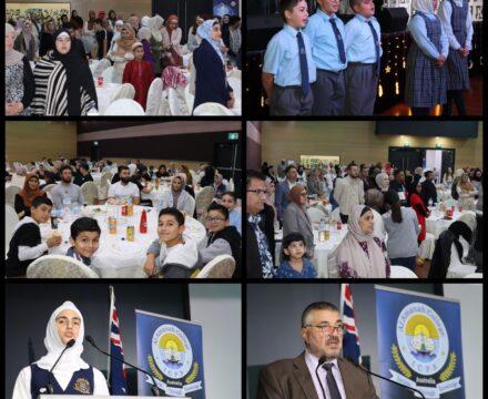 SRC & Year Six Iftar Night